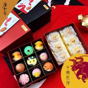 紅頂富貴新年禮盒A款