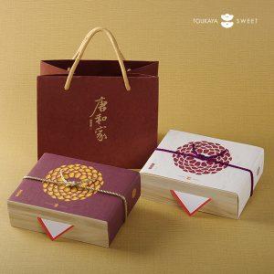 干菓子禮盒